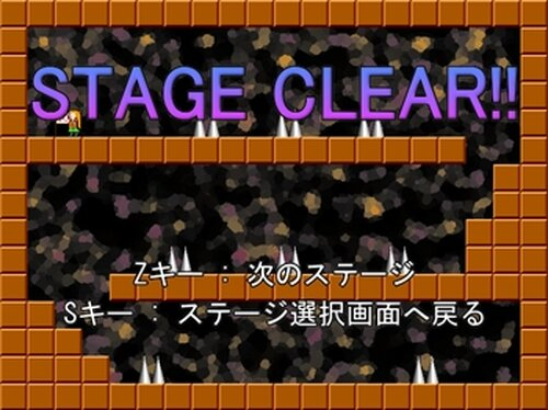 ワナから脱出!! Game Screen Shots