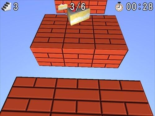 ケーキパクパクゲーム Game Screen Shot4