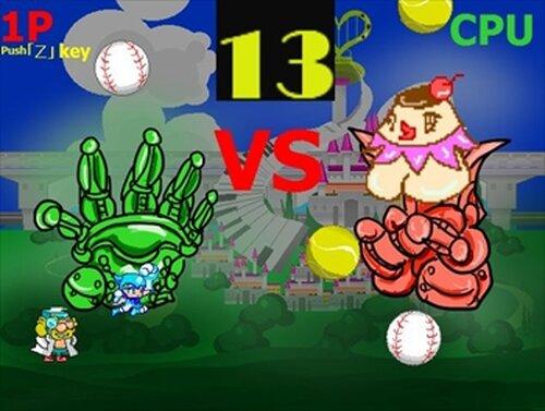 グーチョキパコーン Game Screen Shot2