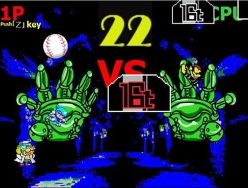 グーチョキパコーン Game Screen Shot3