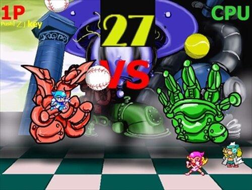 グーチョキパコーン Game Screen Shots