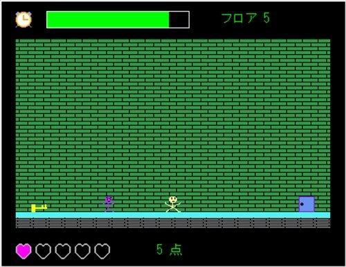 クイックエスケーパー Game Screen Shot1