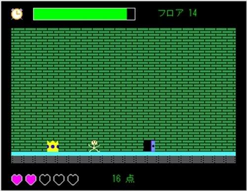 クイックエスケーパー Game Screen Shot3