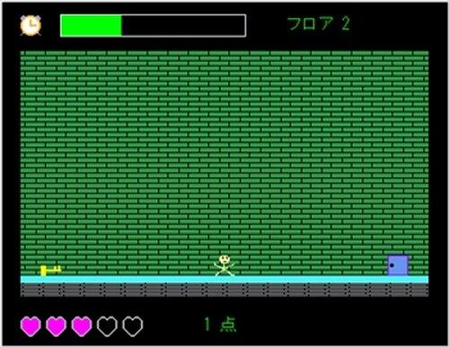 クイックエスケーパー Game Screen Shots