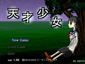 天才少女 Game Screen Shot2