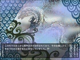 """ある""""おかしな""""少年の話 Game Screen Shot2"""