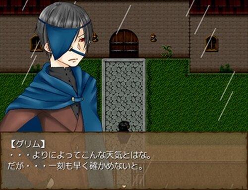 『彼のはなし』 Game Screen Shot2