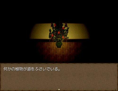 『彼のはなし』 Game Screen Shot3