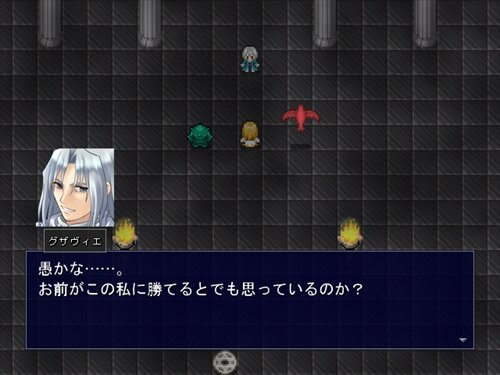 魔道士の城 Game Screen Shot1