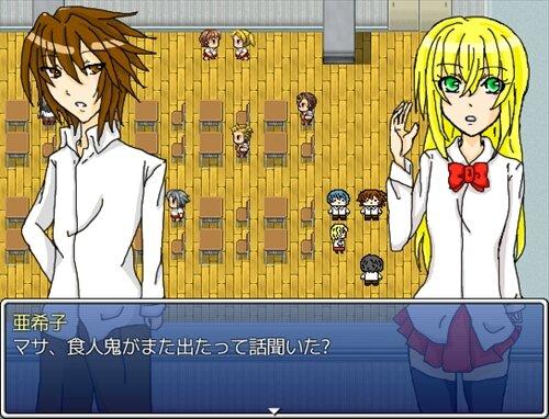 おなかがすいた Game Screen Shot1