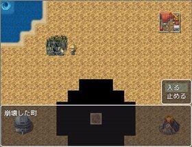 MYLANDS Game Screen Shot2