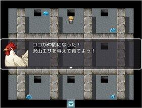 MYLANDS Game Screen Shot3