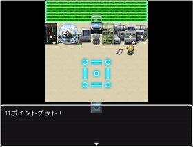 MYLANDS Game Screen Shot5