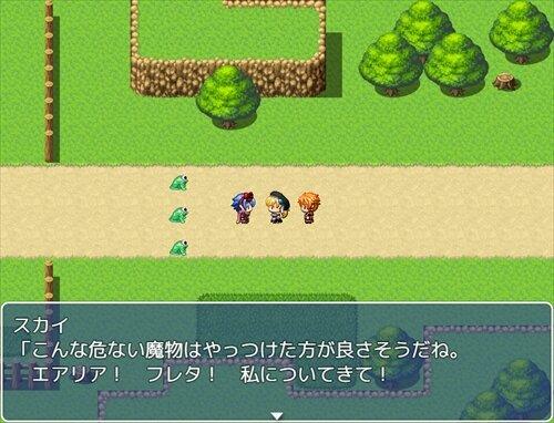 MV試作品 スカイワールド・ミニ Game Screen Shot1