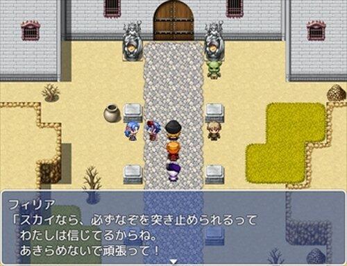 MV試作品 スカイワールド・ミニ Game Screen Shot4
