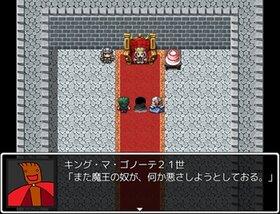 2歩進めば魔王城 Game Screen Shot2