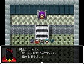 2歩進めば魔王城 Game Screen Shot5