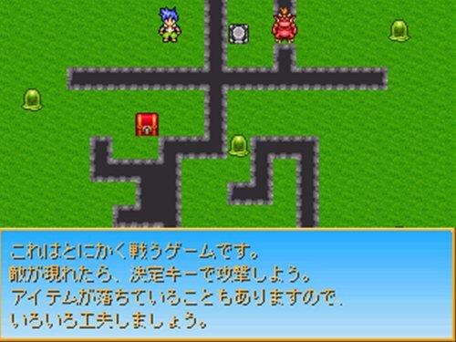 無限のダンジョン Game Screen Shot1