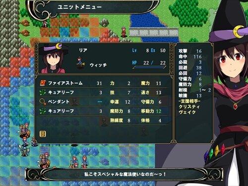 ロンドリア物語 Game Screen Shot1