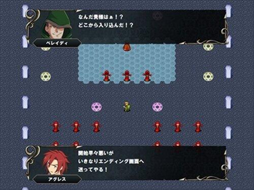 ロンドリア物語 Game Screen Shot2