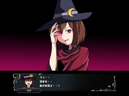 ロンドリア物語 Game Screen Shot3