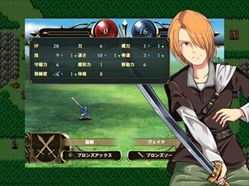 ロンドリア物語 Game Screen Shot4