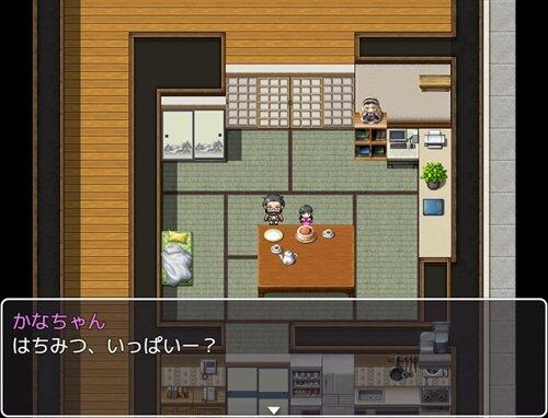 おさんぽかなちゃん Game Screen Shot1