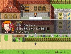 おさんぽかなちゃん Game Screen Shot2