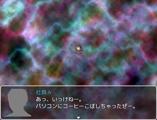 おさんぽかなちゃん Game Screen Shot3