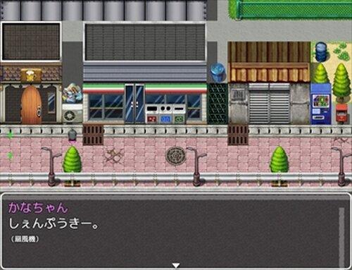 おさんぽかなちゃん Game Screen Shot4