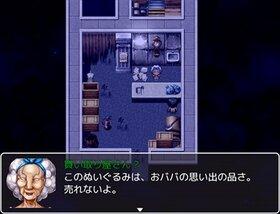おさんぽかなちゃん Game Screen Shot5