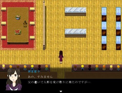 夢人形ー体験版ー Game Screen Shot1