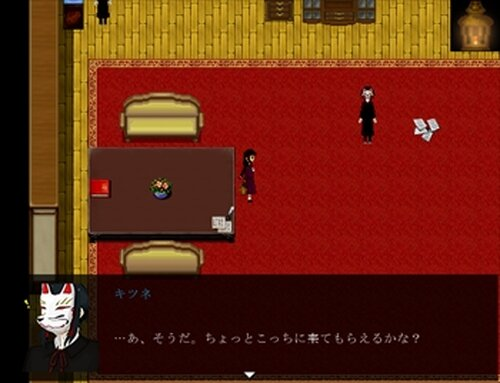 夢人形ー体験版ー Game Screen Shot2