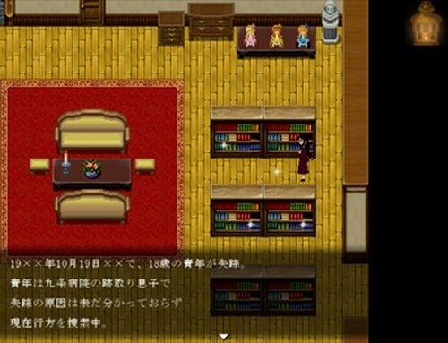夢人形ー体験版ー Game Screen Shot3