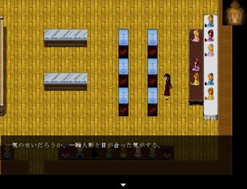 夢人形ー体験版ー Game Screen Shot5