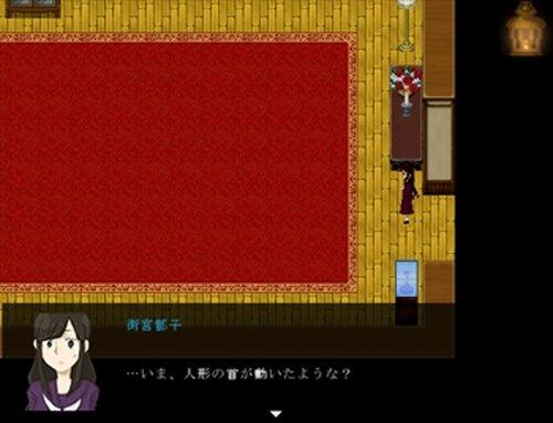 夢人形ー体験版ー Game Screen Shots