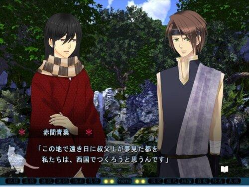 ぬばたま六花 Game Screen Shot1