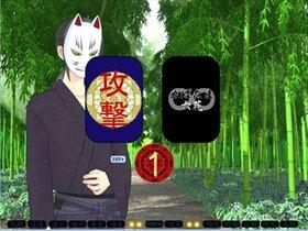 ぬばたま六花 Game Screen Shot2