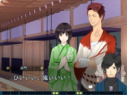 ぬばたま六花 Game Screen Shot3