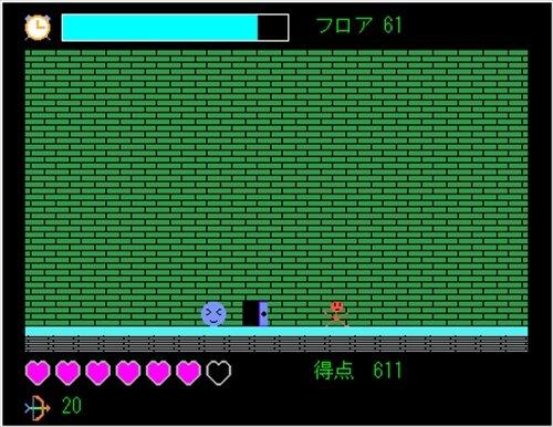 クイックエスケーパー2 Game Screen Shot1