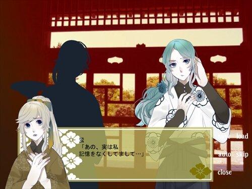 少女Aの自由 Game Screen Shot