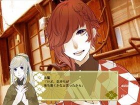 少女Aの自由 Game Screen Shot4