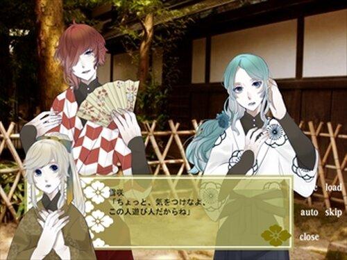 少女Aの自由 Game Screen Shot5