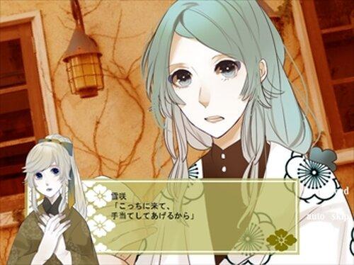 少女Aの自由 Game Screen Shots