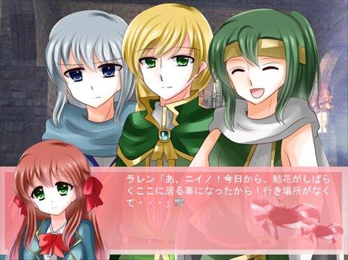 ロイヤル・ハートスティア Game Screen Shot1