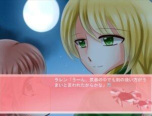 ロイヤル・ハートスティア Screenshot
