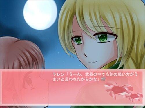 ロイヤル・ハートスティア Game Screen Shots