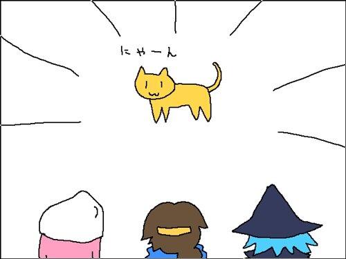 でーきゅう Game Screen Shot