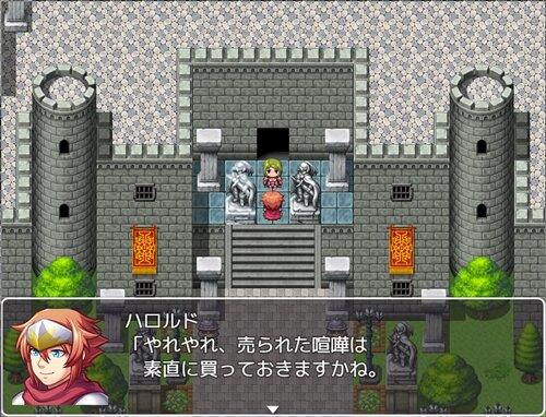 ハロルドの勇者大冒険 Game Screen Shot1