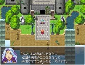 ハロルドの勇者大冒険 Game Screen Shot2